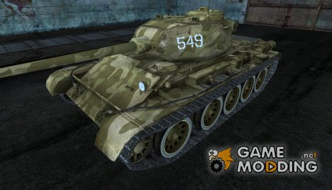 T-44 11 for World of Tanks