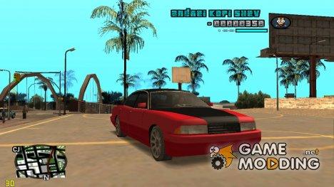 Cognoscenti for GTA San Andreas