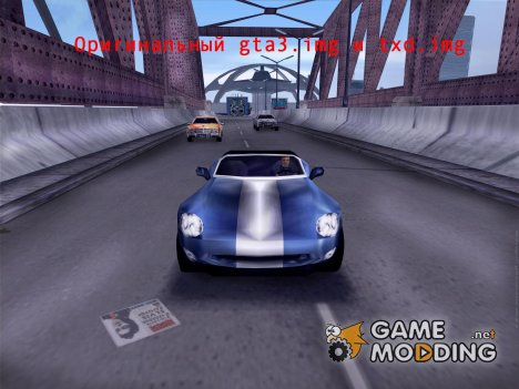 Оригинальный gta3.img и txd.img для GTA 3