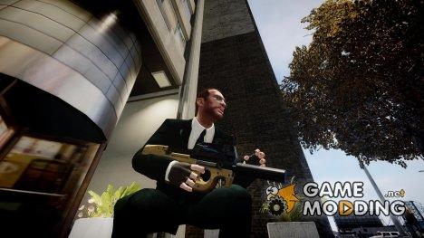 Пак Элитного оружия for GTA 4