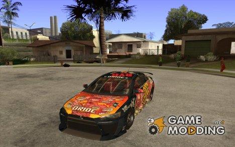 Ryo for GTA San Andreas