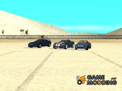 Пак гоночных машин для GTA San Andreas