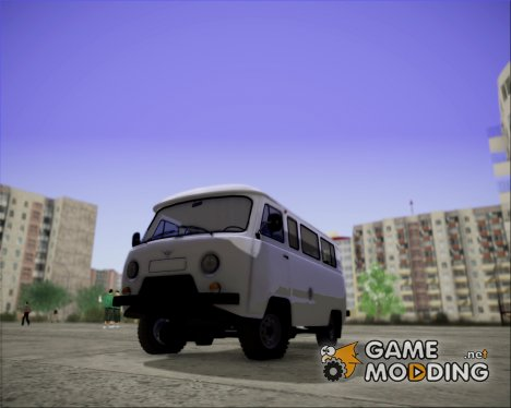 УАЗ 2206 Буханка for GTA San Andreas