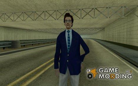 Donald Love для GTA San Andreas