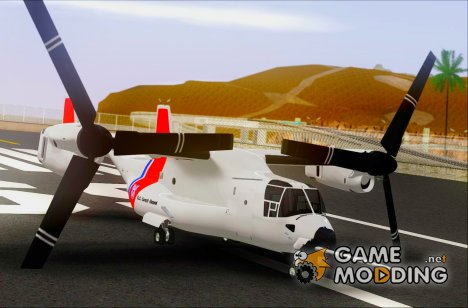 MV-22 Osprey US Coast Guard for GTA San Andreas