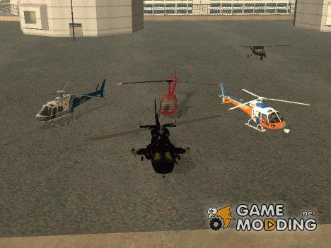 Пак новых вертолётов for GTA San Andreas