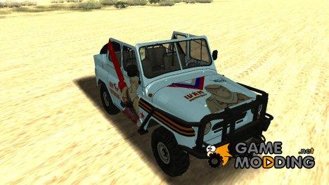 УАЗ-469 Иван Брагинский for GTA San Andreas