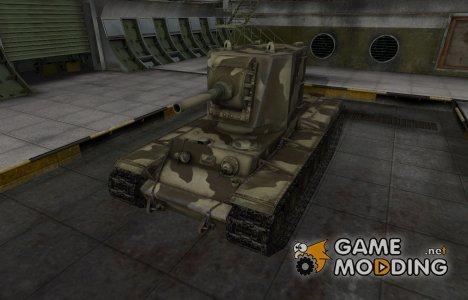 Пустынный скин для КВ-2 for World of Tanks