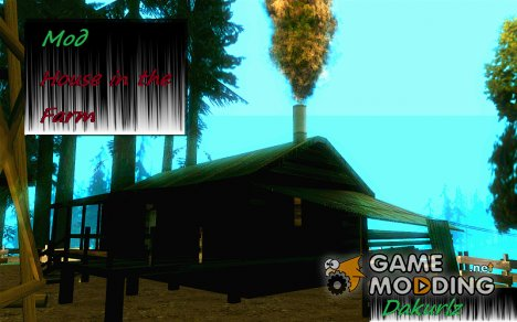 House in the farm 1.0 для GTA San Andreas