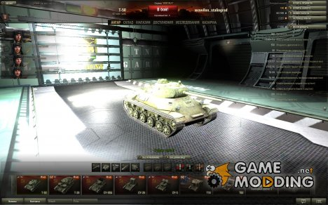 Премиумный ангар для World of Tanks for World of Tanks