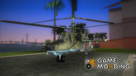 KA-50 Blackenning Shark for GTA Vice City