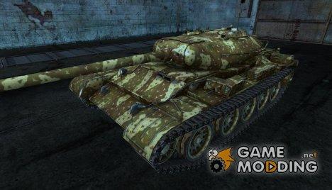 Ambush Т-54 for World of Tanks