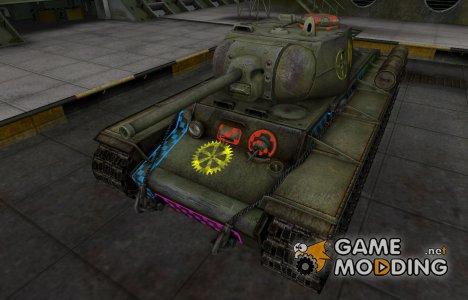 Качественные зоны пробития для КВ-1С для World of Tanks