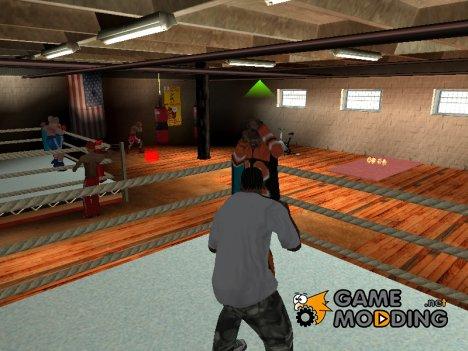 Fight Club для GTA San Andreas