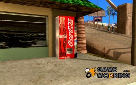 Cola Automat 2 for GTA San Andreas