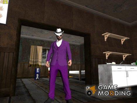 Skin GTA V Online HD в фиолетовом костюме for GTA San Andreas