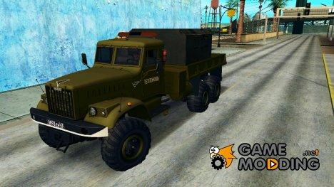 Краз 255Б техпомощь c Кунгом для GTA San Andreas