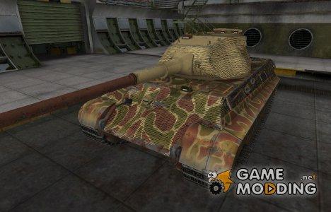 Исторический камуфляж PzKpfw VIB Tiger II для World of Tanks