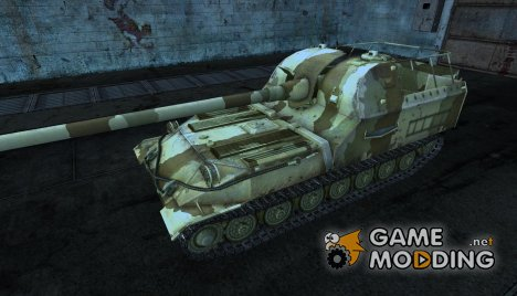 Объект 261 23 for World of Tanks