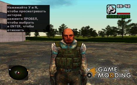 """Член группировки """"Чистое Небо"""" в бронежилете """"ЧН-3а"""" без шлема из S.T.A.L.K.E.R v.1 для GTA San Andreas"""