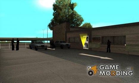 Оживление автошколы в San-Fierro for GTA San Andreas