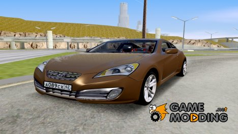 Hyundai Genesis for GTA San Andreas