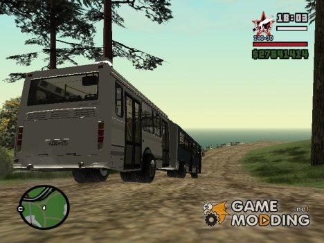 Прицеп к ЛиАЗ 6212 Питерская версия для GTA San Andreas
