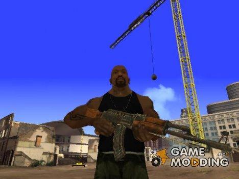 Тип 56 (АКМ) для GTA San Andreas