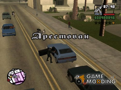 After Arrest Player для GTA San Andreas