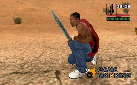 Имперский меч for GTA San Andreas