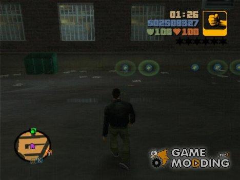 Ходьба for GTA 3