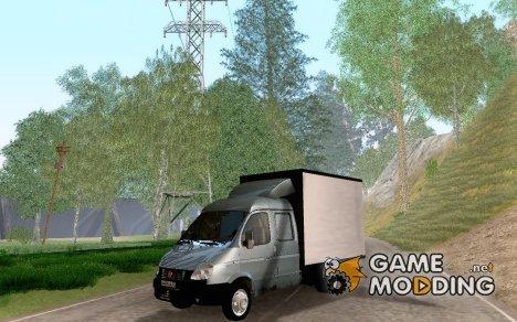 ГАЗ 33023 Бизнес for GTA San Andreas
