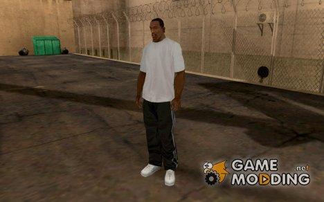 Чёрные штаны с полосками для GTA San Andreas