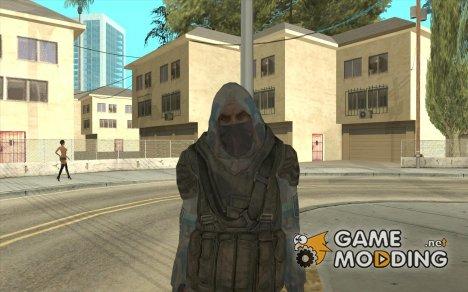 Сталкер из Чистого Неба for GTA San Andreas