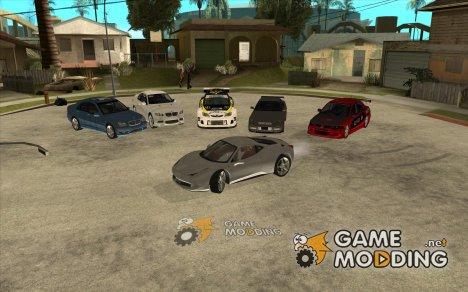 Первый пак машин с автоустановкой для GTA San Andreas