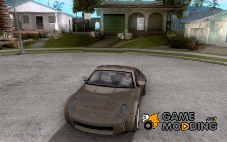 Nissan 350Z для GTA San Andreas