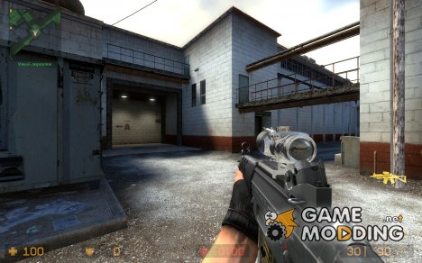 Havoc & Twinkes SG552 для Counter-Strike Source