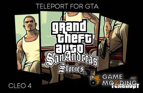 Быстрый Телепорт для GTA San Andreas