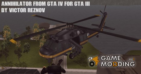 Annihilator from GTA IV для GTA 3