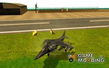 Истребитель for GTA San Andreas
