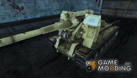 Шкрка для С-51 (трофейный) для World of Tanks