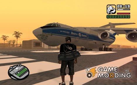 Пак воздушных транспортов  by Mixa_67 для GTA San Andreas