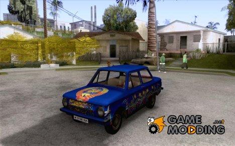 Хиппи ЗАЗ для GTA San Andreas