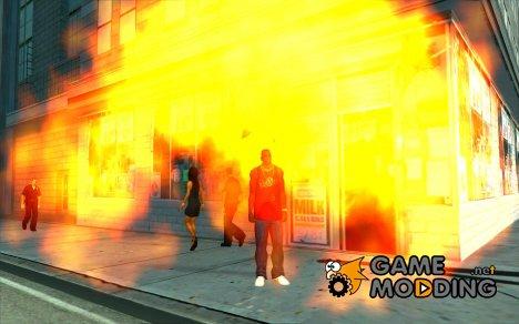 Маскировка for GTA San Andreas