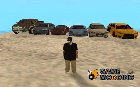 Пак всего транспорта for GTA San Andreas