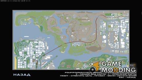 Разноцветная, прозрачная карта for GTA San Andreas