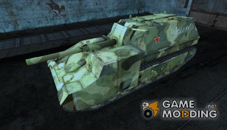 СУ-14 daven for World of Tanks