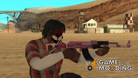Assault Rifle Pink для GTA San Andreas