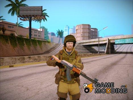 Униформа штурмовика РФ из WarFace for GTA San Andreas