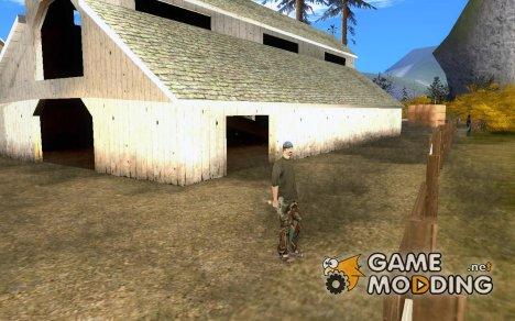 Охраняемая земля for GTA San Andreas